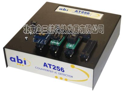 AT256集成电路测试仪